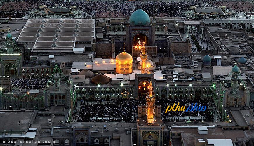 مشهد مقدس | رزرو هتل در مشهد