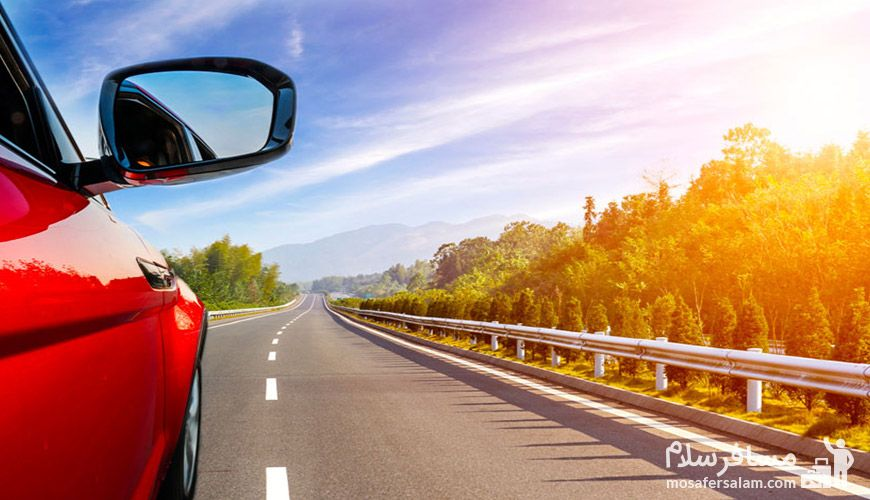 سفر به مشهد با ماشین