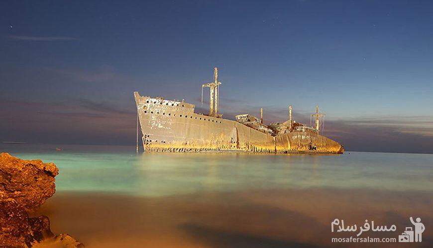 کشتی یونانی, جزیره کیش, رزرواسیون مسافر سلام