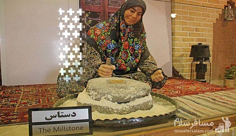 دستان موزه نان مشهد