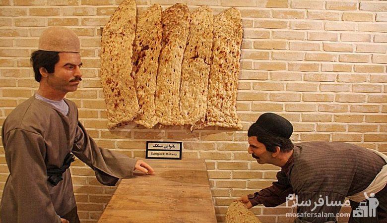 نانوایی موزه نان مشهد