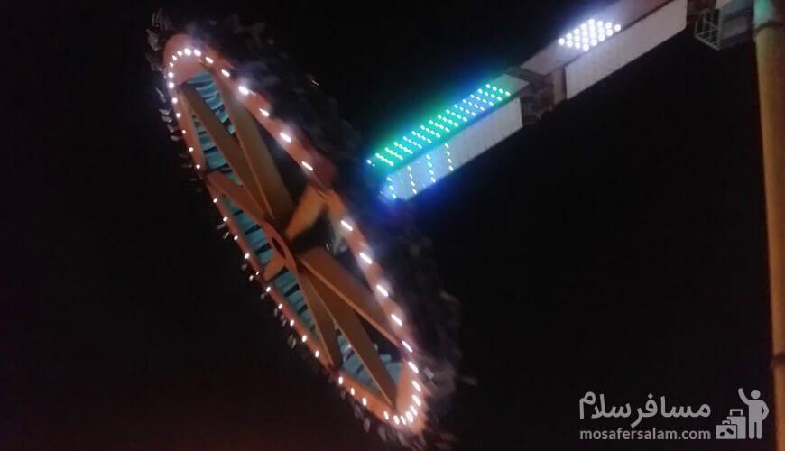 شهر بازی پارک ارم تهران