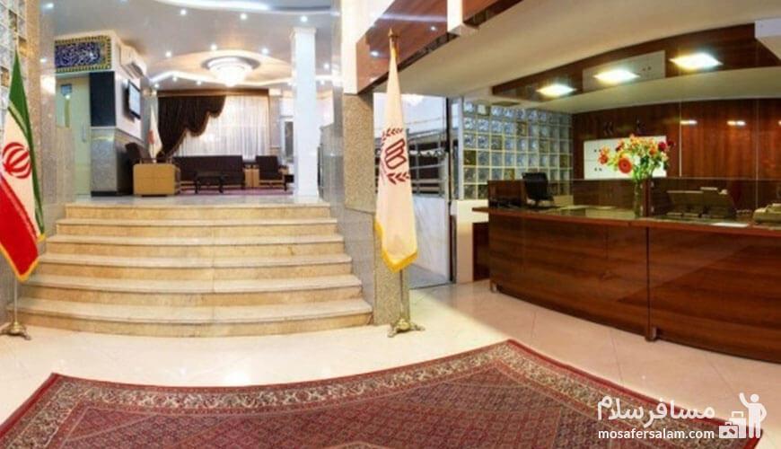 هتل قدس مشهد, رزرواسیون مسافر سلام