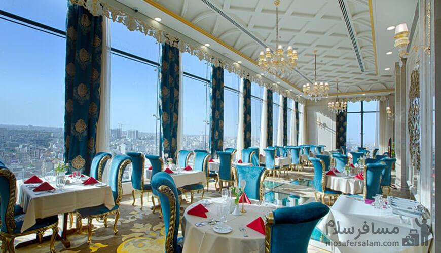 رستوران فیروزه هتل الماس, هتل الماس مشهد