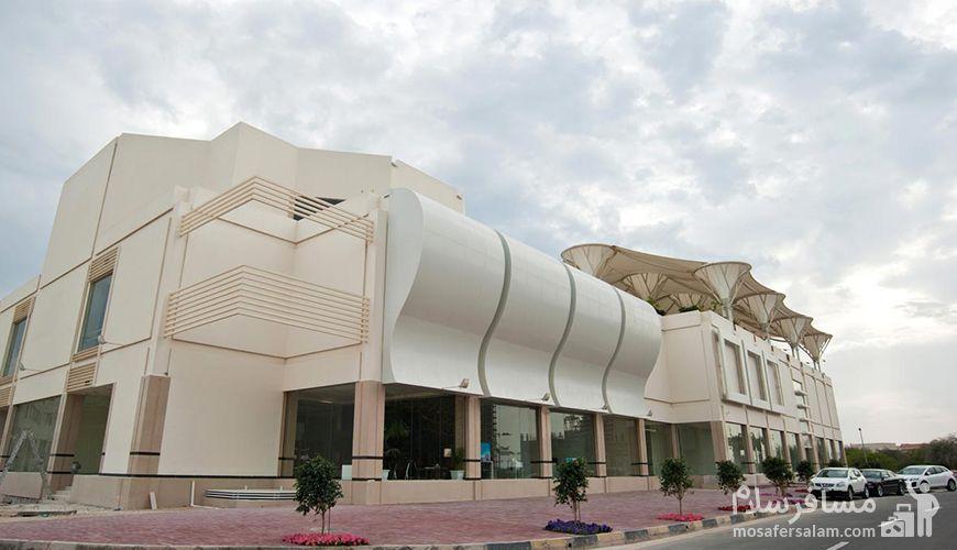 مرکز خرید دامون جزیره