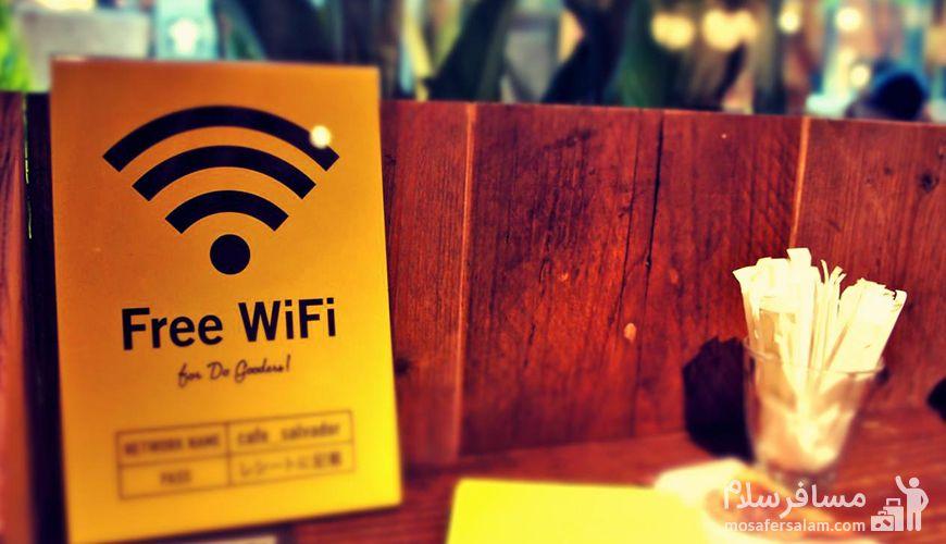 اینترنت رایگان هتل ها, رزرواسیون مسافر سلام