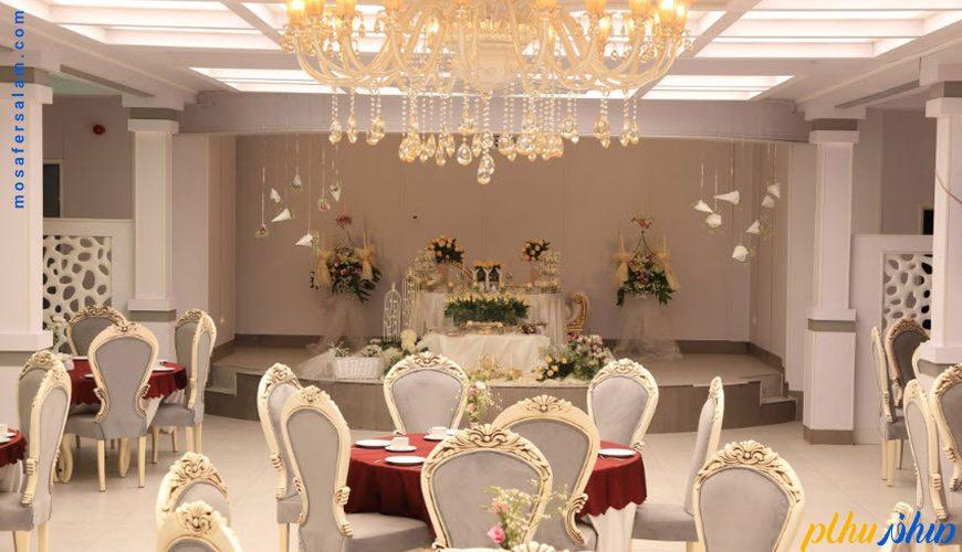 تالار پذیرایی هتل بلوط تهران