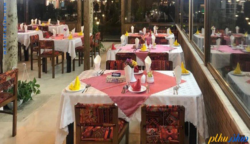 رستوران هتل بلوط تهران