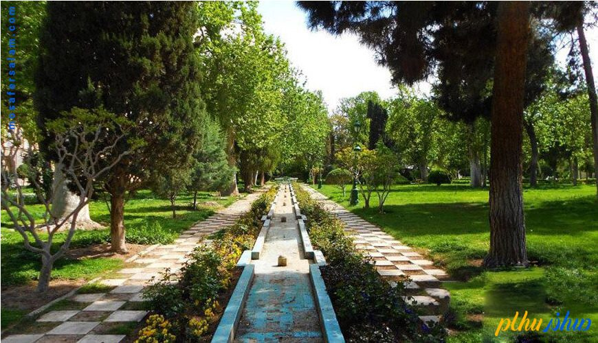 پارک لاله تهران