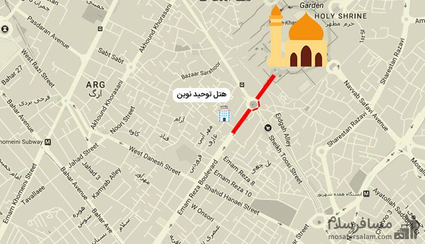 آدرس هتل توحید نوین مشهد بر روی نقشه