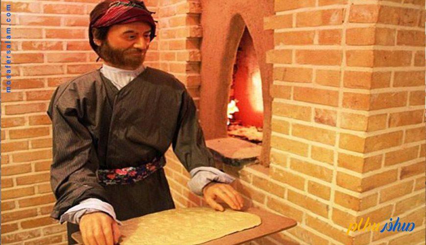 موزه تخصصی نان