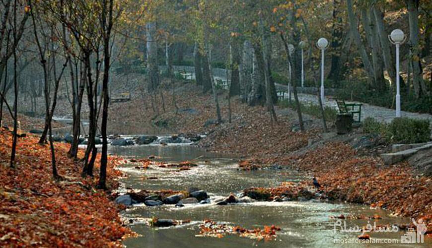 پارک وکیل آباد, رزرواسیون مسافر سلام