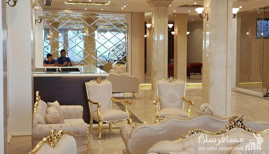 هتل نسیم مشهد پذیرش