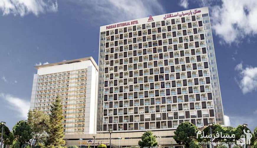 هتل پارسیان استقلال تهران, رزرو هتل