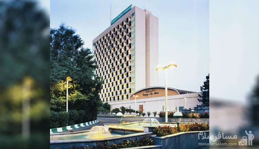 هتل استقلال, هیلتون سابق, رزرو هتل در تهران