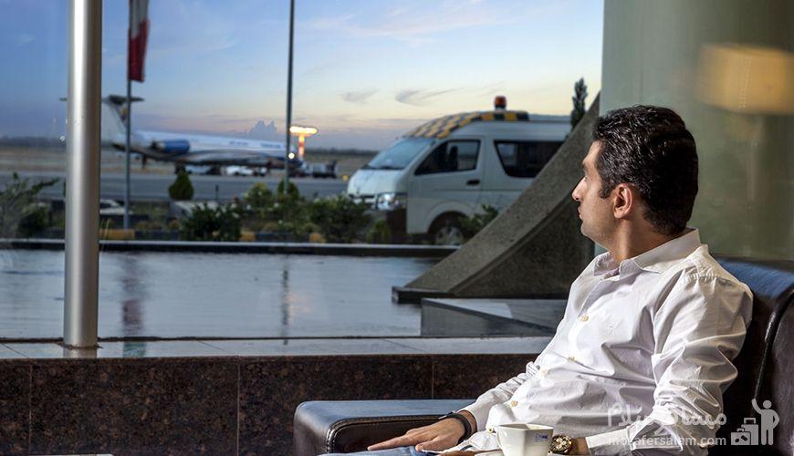 خدمات VIP فرودگاه, مسافر سلام