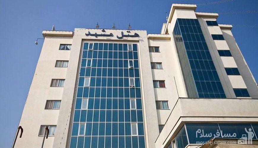 نظرات در مورد هتل مشهد در مشهد