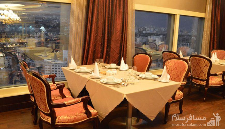 رستوران هتل آزادی تهران, رزرواسیون مسافر سلام