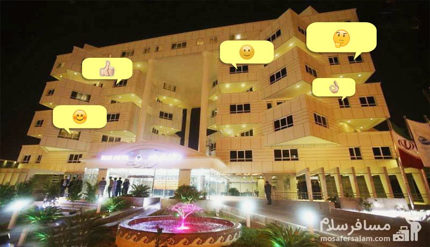 نظرات هتل ایران کیش