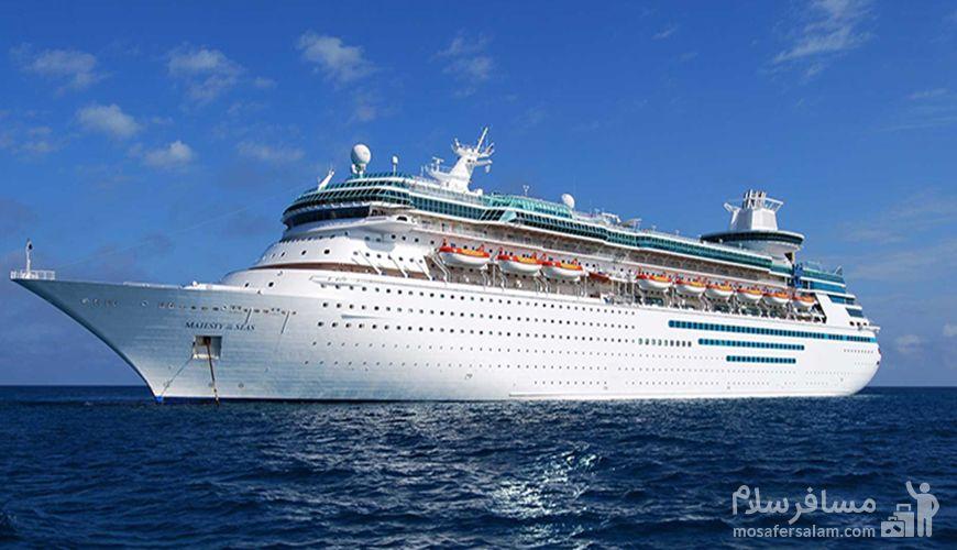 کشتی تفریحی جزیره کیش, رزرواسیون مسافر سلام
