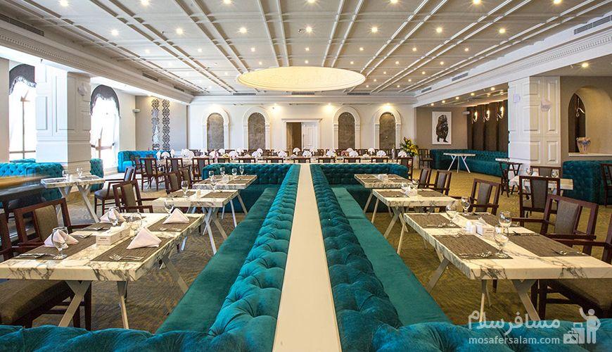 رستوران لاتون هتل اسپیناس, رزرواسیون مسافر سلام