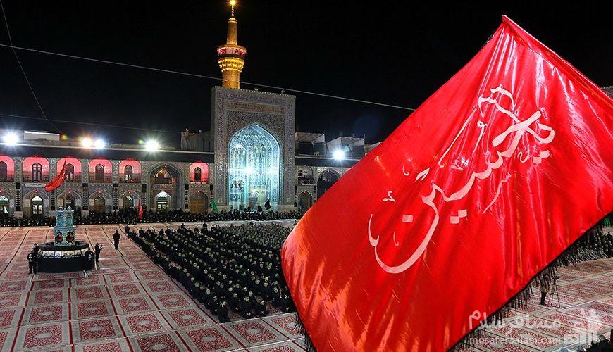 آداب و رسوم مردم مشهد در ماه صفر