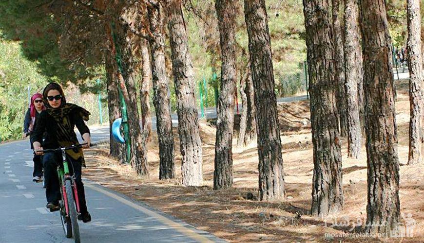 پیست دوچرخه سواری بانوان پارک چیتگر
