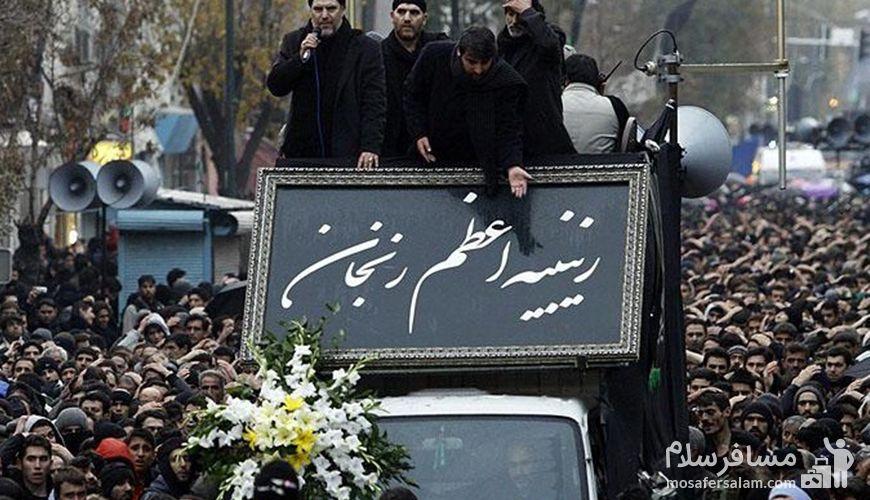 دسته زینبیه زنجانی ها