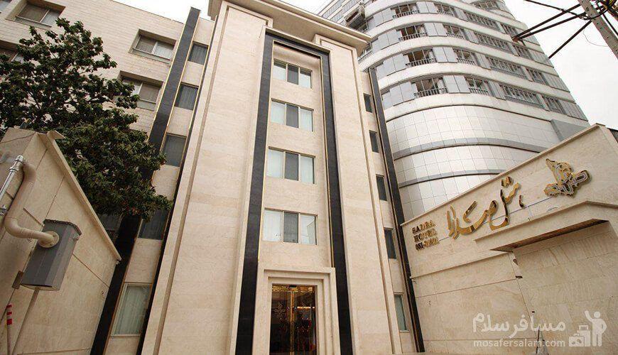 5 تصویر از هتل صدرا مشهد