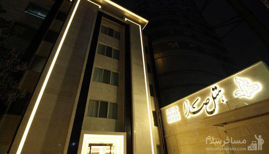 مشخصات هتل صدرا مشهد
