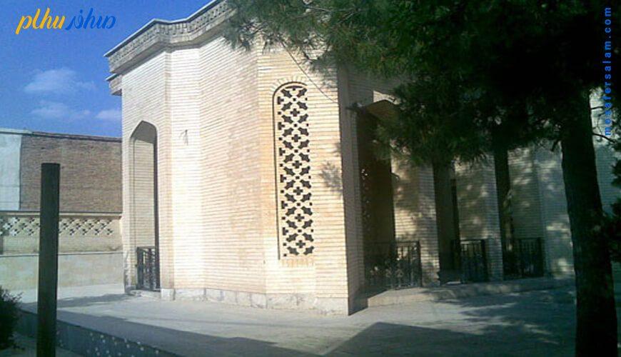 آرامگاه سیبویه شیراز