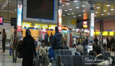 کم شدن 8.6 درصدی سفر خارجی ایرانی ها