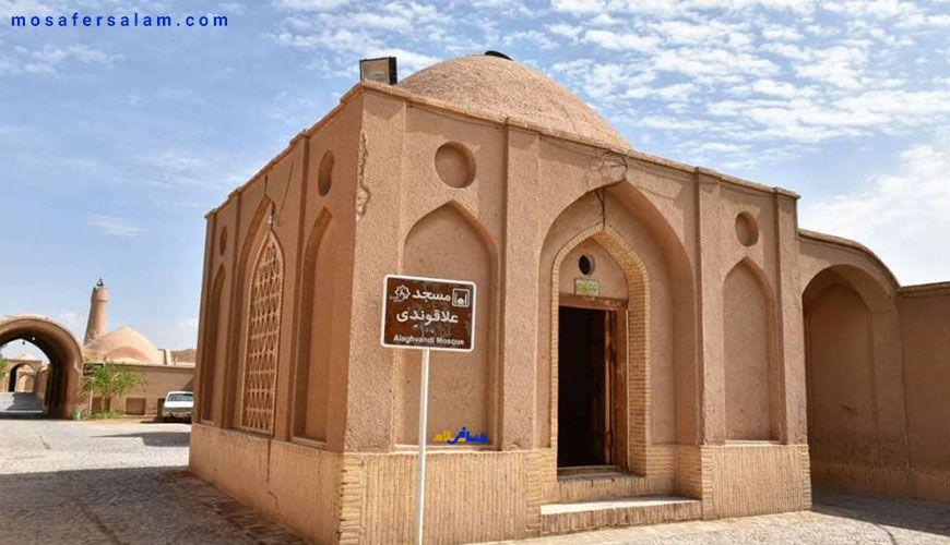 مسجد علاقوندی