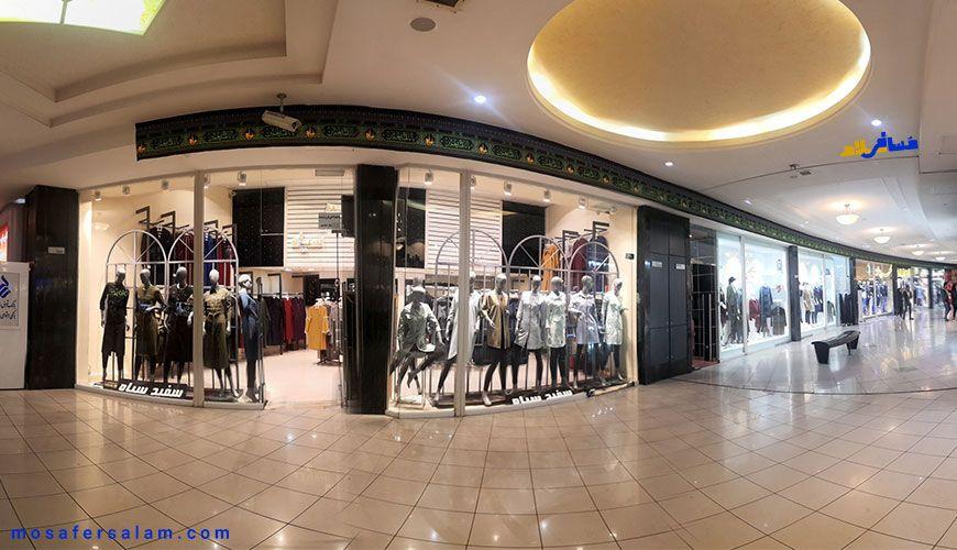 مرکز خرید مانتو در مشهد | مجتمع الماس شرق