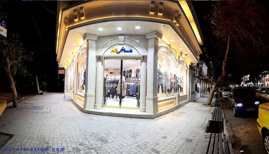 بازار مانتو خیابان ایثار | مرکز خرید مانتو در مشهد