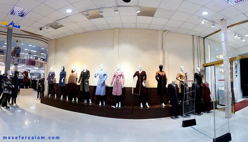 مرکز خرید مانتو ایثار | مرکز خرید مانتو در مشهد