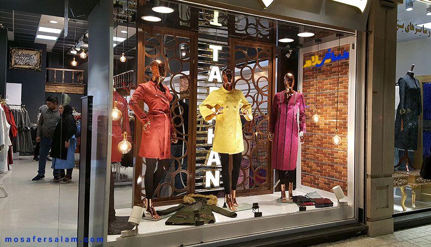 مرکز خرید مانتو در مشهد | بازار ایثار مشهد