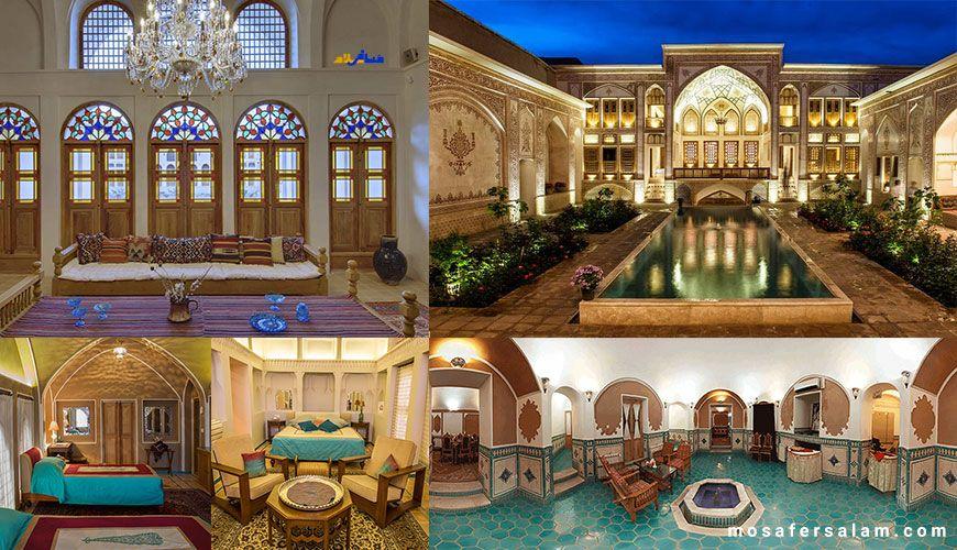 هتل های سنتی ایران