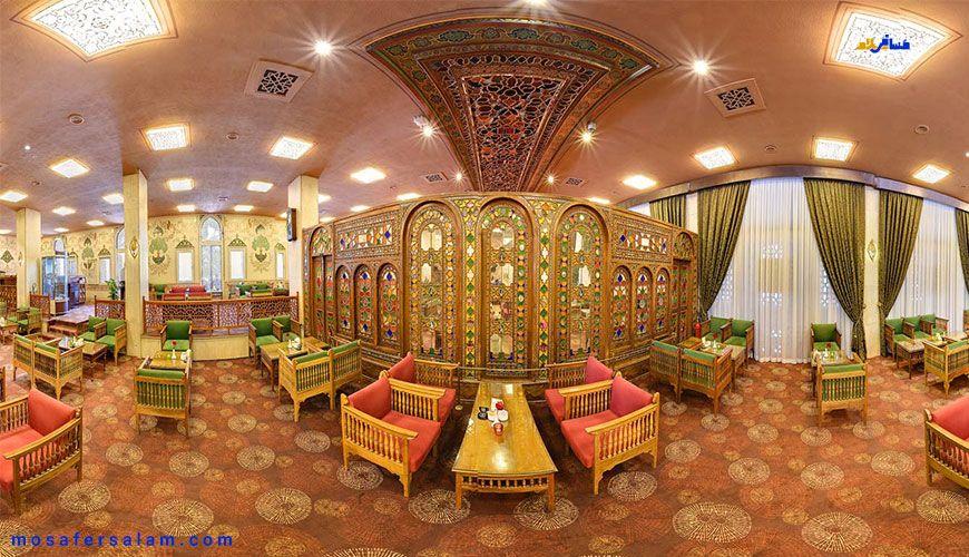 هتل سنتی عباسی اصفهان