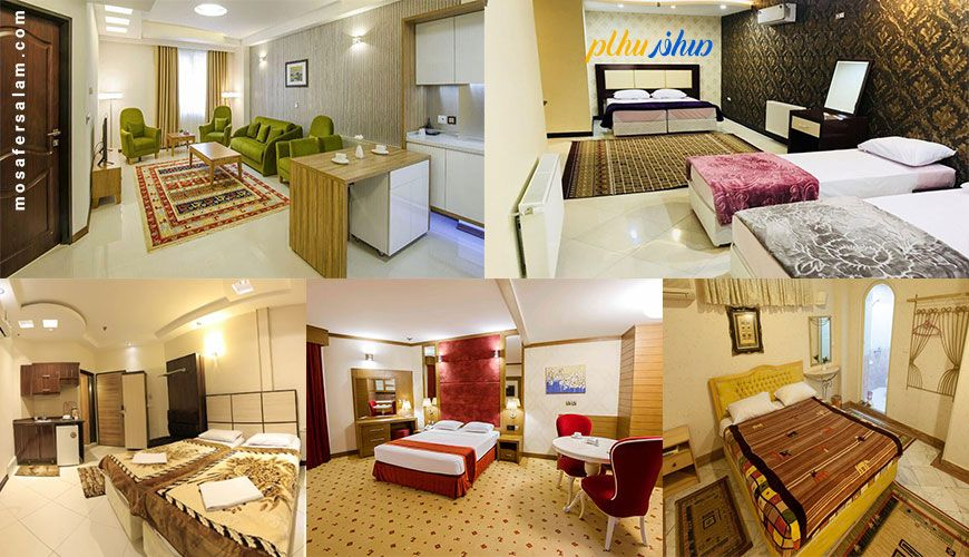 رزرو هتل آپارتمان ارزان