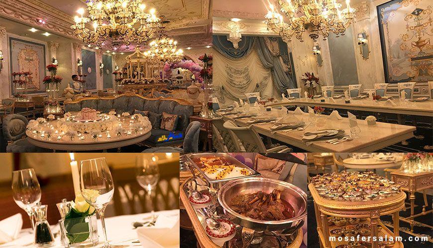 رستوران های لاکچری ایران | پولدارها