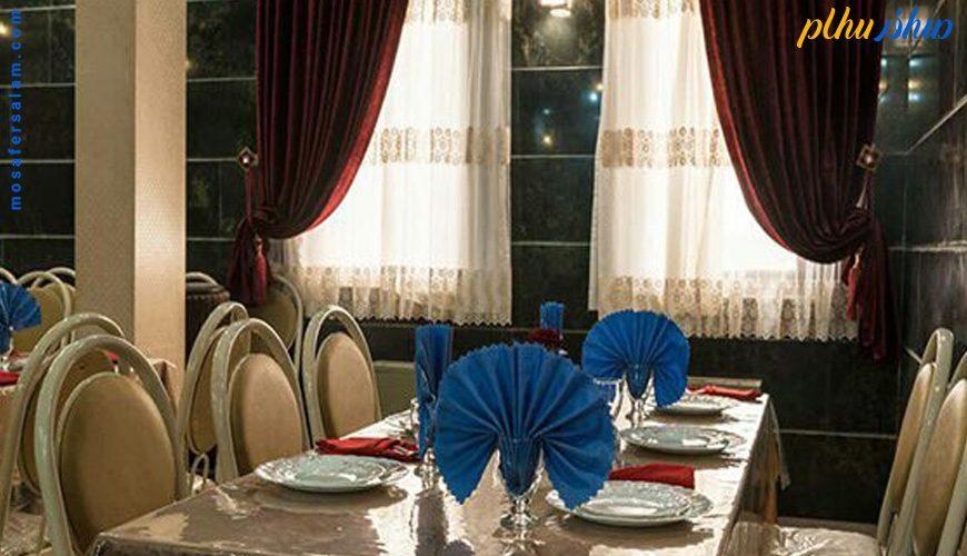 رستوران هتل آرامش یزد