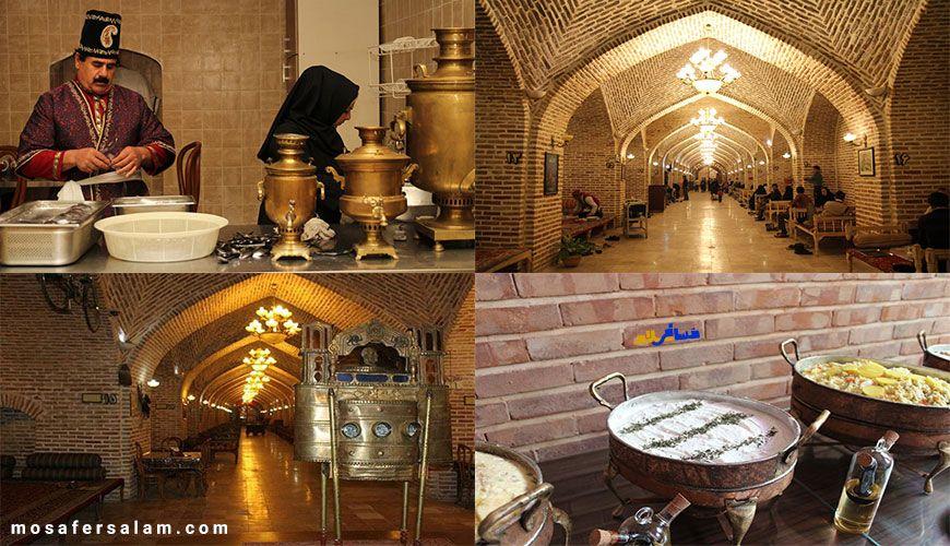 سفره خانه سنتی بابا قدرت مشهد