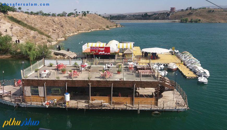 قایق تفریحی چالیدره مشهد