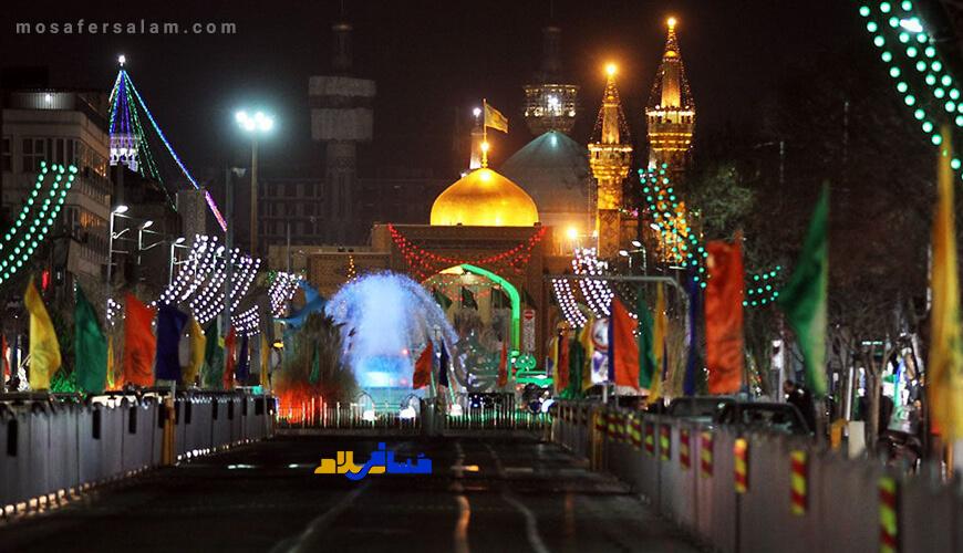 هتل آپارتمان ارزان در مشهد | هتل قیمت مناسب نزدیک حرم