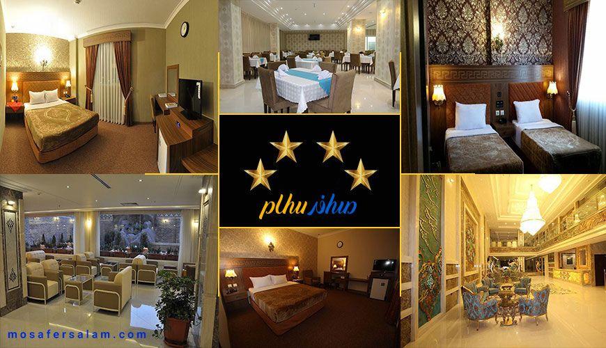 هتل چهار ستاره تابران مشهد
