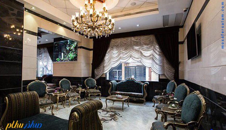 لابی هتل آپارتمان مهستان مشهد