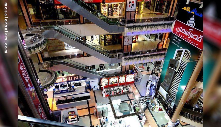 هایپر مارکت مرکز خرید پروما مشهد