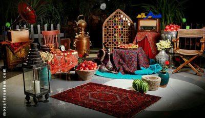 جشن با شکوه شب یلدا در هتل های مشهد
