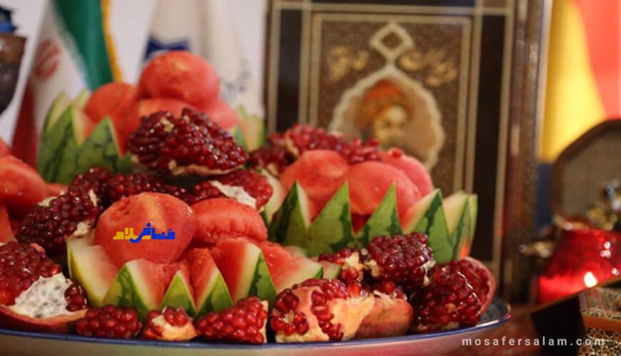 جشن شب یلدا در مشهد